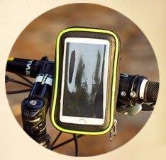 手機車包/手機單車車前包/自行車觸控螢幕手機包/車把包/車頭包/自行車手機袋/登山車手機包/JOY精品百貨館推薦