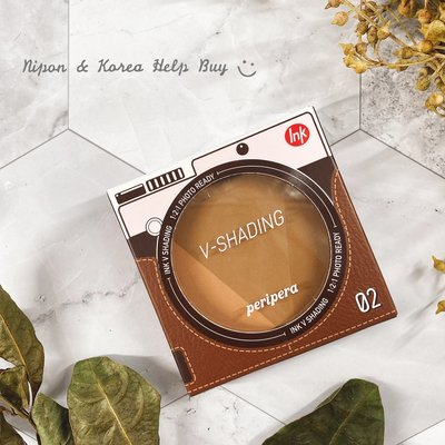 降價 PERIPERA V型修容盤 V Shading 三色 修容粉 陰影粉 眼影 打亮 修容 CLIO ❤現+預❤