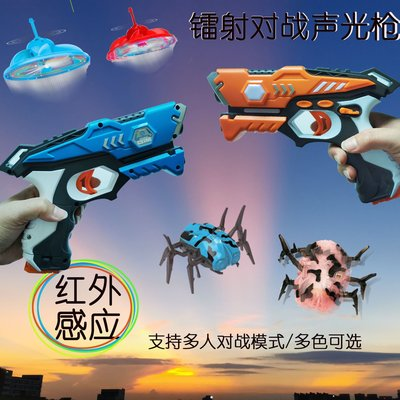 兒童電動玩具槍小孩打飛碟蜘蛛仿真感應聲光紅外鐳射對戰槍