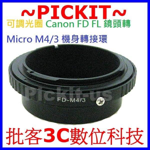 Canon FD 鏡轉接m4/3機身轉接環 EP3 EPL5 EPL7 GH3 GF2 GF3 GF5 GF6 GH4