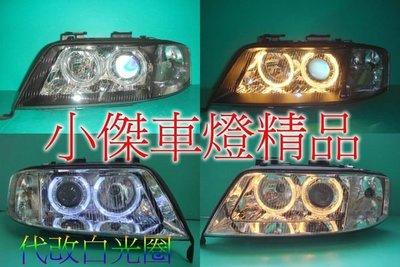 ☆小傑車燈家族☆全新AUDI  A6 98-01年光圈晶鑽版.黑框版魚眼大燈特價中depo製