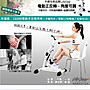 1 TIG-電動復健腳踏車/復健/運動/訓練/年長復健/健身車/手足二用/腳踏車/訓練台/踏步機/飛輪