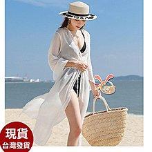 .°。.☆小婷來福*.。°V460雅質罩衫薄透外罩外套罩衫可內搭泳衣比基尼正品,單罩衫售價599元