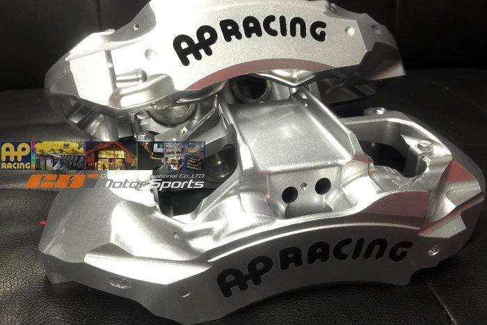 AP Rally Range CP-6840 4POT 內油路競技卡鉗 客製烤漆 烤漆 玩色 增加自我特色 / 制動改