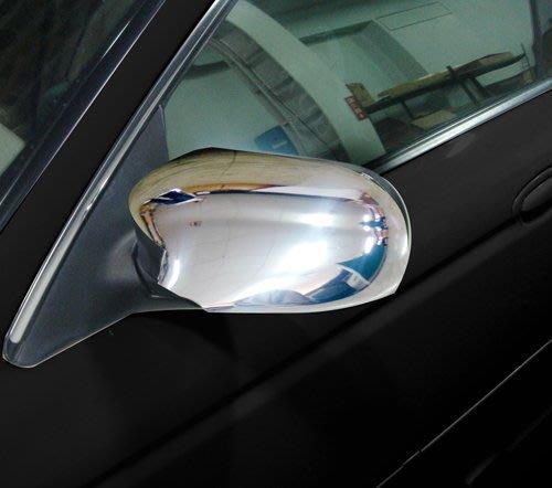 金螃蟹 Jaguar 積架 S Type X200 99-02 鍍鉻後視鏡蓋 英國設計 台灣製造 改裝 精品 配件