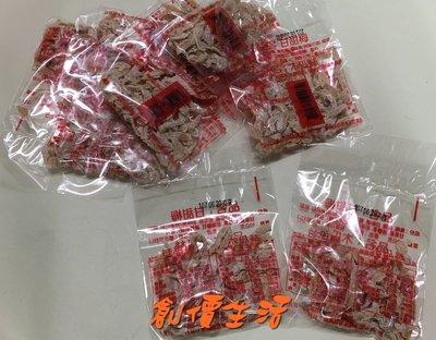 ~創價生活~ 台灣零食 蜜餞 果乾 無花果 木瓜絲 無花果乾 小包裝(10包)