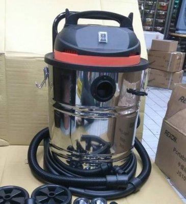 ㊣宇慶S舖㊣3期0利率 SW50 日本靜音款ASAHI 乾溼吹3用 1400W工業吸塵器 50公升不銹鋼桶送hepa濾網
