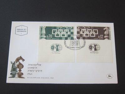 【雲品】以色列首日封Israel 1964 Sc 269-70 set FDC 庫號#81316