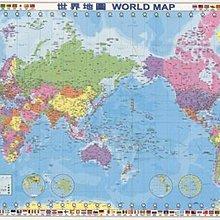 海報專賣店- 海報: CH001(世界地圖-繁體中文版 中英文對照)+掛軸處理(含正反面防水處理+上下掛桿及掛勾)