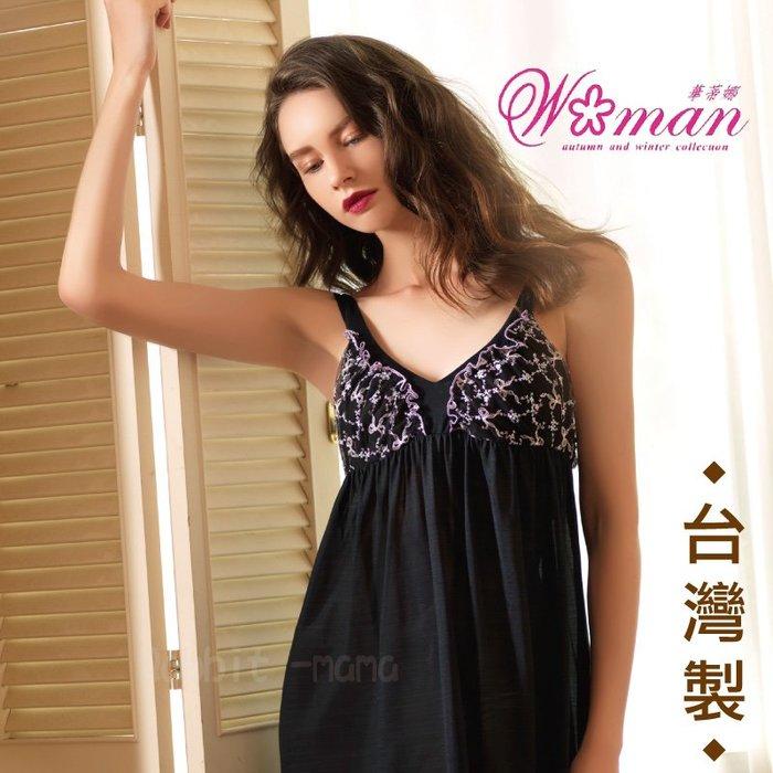 性感睡衣/洋裝睡衣/華蒂娜魅惑性感睡衣/台灣製連身睡衣 86007 裙裝睡衣