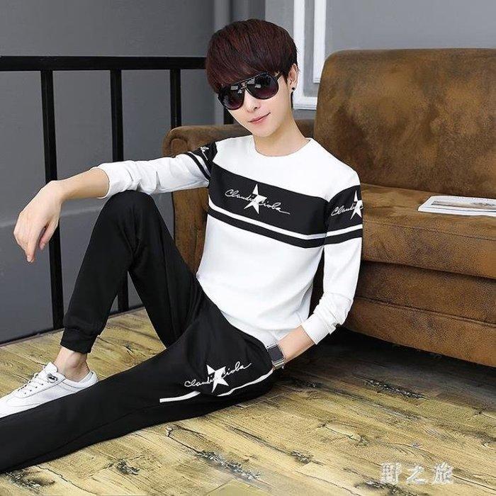 中大尺碼運動套裝男  秋季T恤長袖學生休閒潮流韓版時尚帥氣兩件套 KB11510