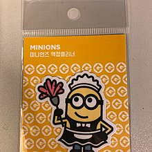 Minions phone cleaning cloth