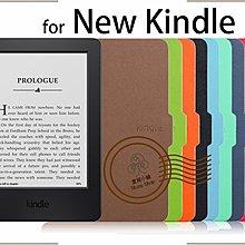 【SHINY萱妮小舖】亞馬遜New Kindle8 SY69JL kindle10 J9G29R專用薄型皮套 電子書
