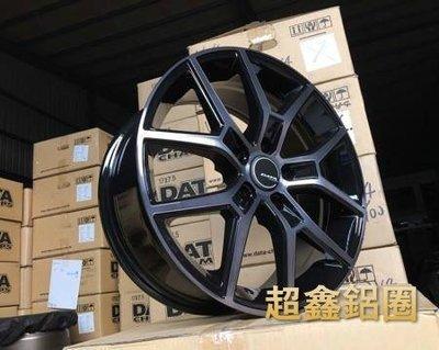 超鑫鋁圈 DATA VL02  VL-02 18吋鋁圈 5孔114 5孔108 5孔112 亮黑車面 馬3 FOCUS