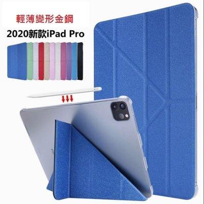 發票 吸筆變形金鋼 2018 ipad pro 12.9 2020 ipad pro 11 保護套 保護殼 睡眠皮套