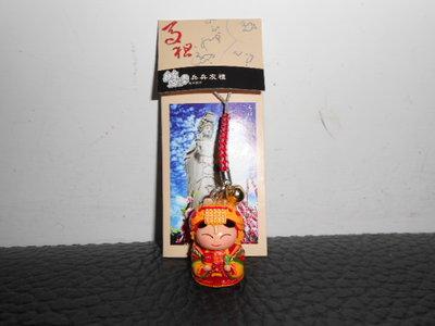馬祖巨神像落成紀念吊飾  馬祖 公仔 丘丘友禮 連江縣 旅遊紀念品