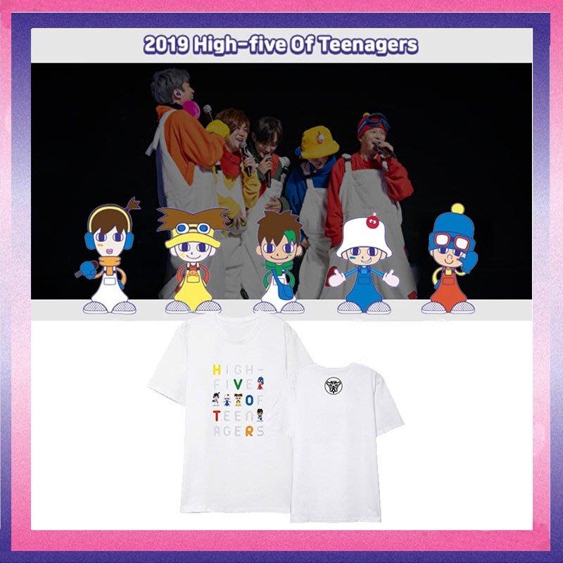 KPOP H.O.T T-恤 High-five演唱會同款 短袖 應援服百衣百順WWAB334