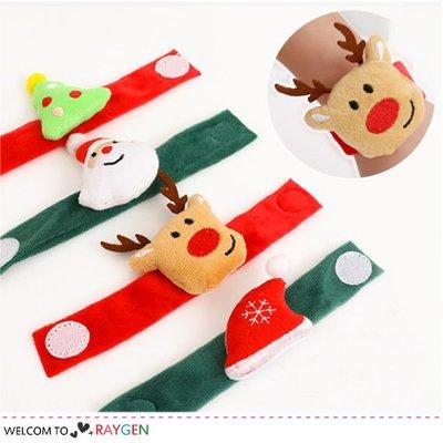 HH婦幼館 聖誕派對毛絨手環 麋鹿 聖誕老人【2W052M438】