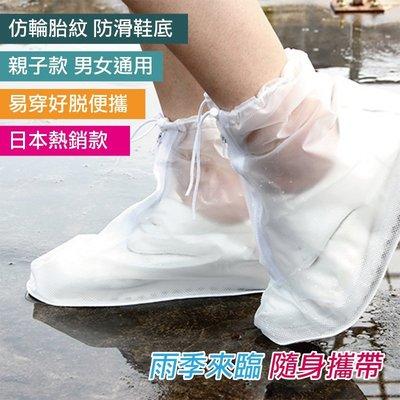中筒雨鞋套 防水加厚機車雨鞋套 低筒防...