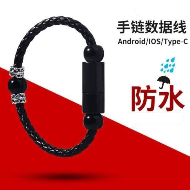 手環便攜皮革充電線平果安卓