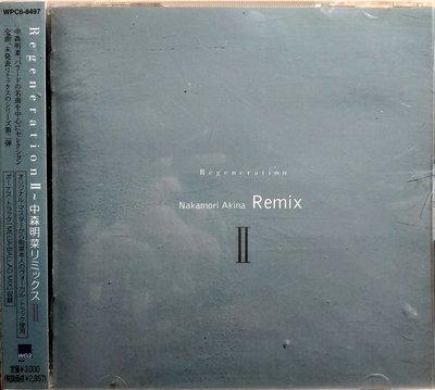 中森明菜 - Regeneration 2 ~日版絕版廢盤已拆近全新, CD狀況如下圖