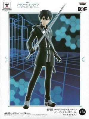 日本正版 景品 劇場版 刀劍神域 SAO 桐人 黑色劍士版 DXF 模型 公仔 日本代購
