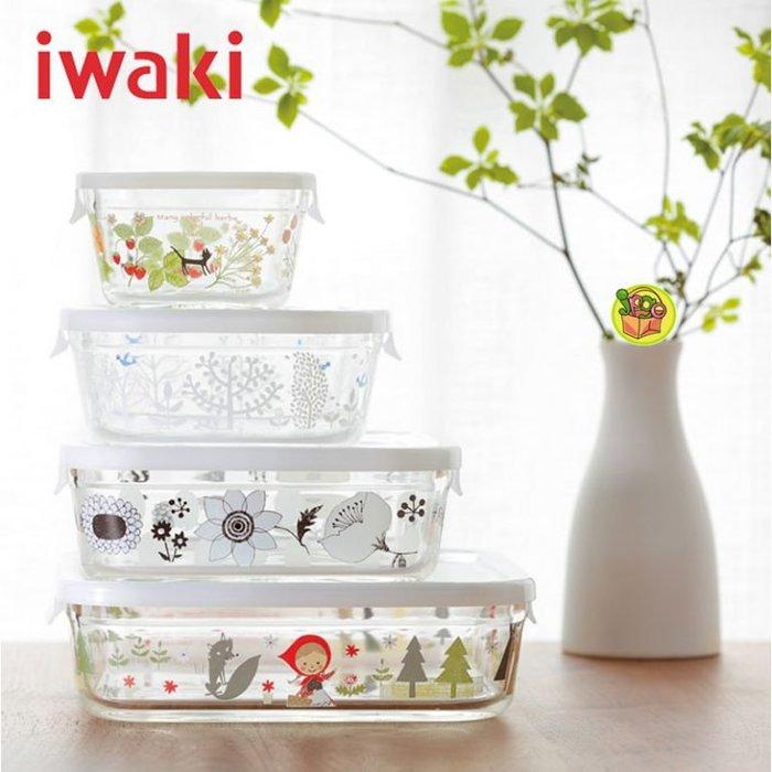 【JPGO】日本進口 iwaki 加藤真治 玻璃保鮮盒 1200ml~綠葉699藍鳥675紅帽668白花682