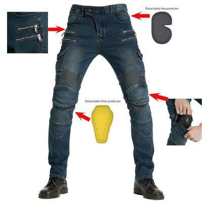【購物百分百】多口袋摩托車牛仔機車褲彈力防摔褲騎行褲附贈護具人身裝備