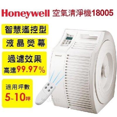 HoneyWell 18005 空氣清淨機