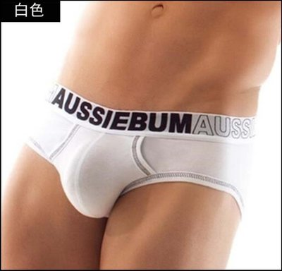 AUSSIEBUM澳洲雄風男士內褲Enlarge新品IT系列男士三角褲 純棉男式雙層前囊內褲 貨號:WS088