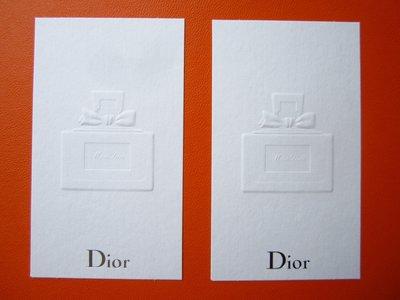 法國名牌【DIOR】迪奧 MISS DIOR 花漾迪奧 香水瓶浮水印 試香紙卡 每張$10 保證全新正品/真品