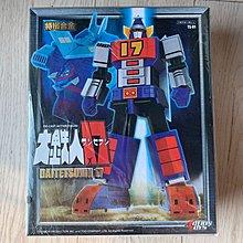 Action Toys 特攝合金 大鐵人 大鉄人 Daitetsujin 17