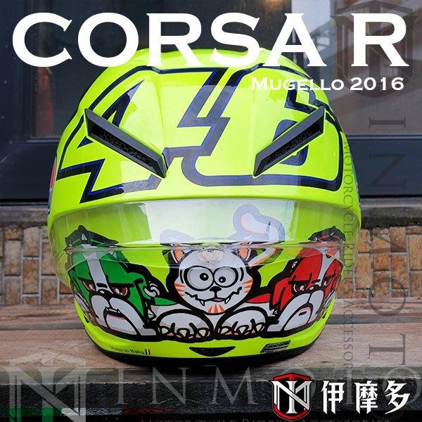 伊摩多※亞版現貨MLXL 義大利 AGV Corsa R MUGELLO 2016 ROSSI 全球限量 螢光黃