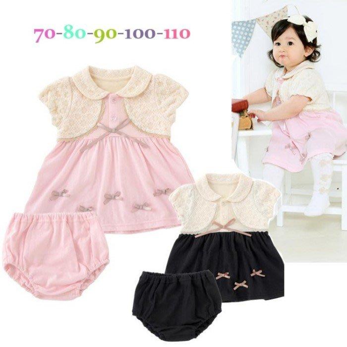 韓版《蝴蝶結假外套》甜美短袖洋裝 (J2-2)