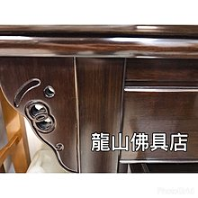 榆木5尺1寬神桌3尺6 高  觀音佛像 觀世音菩薩雕刻 木刻藝品 神明廳神像 佛堂佛像 神桌佛像 龍山佛具店