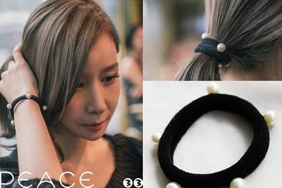 【PEACE33】正韓國空運進口。髮飾飾品 多顆珍珠環 基礎無接縫髮圈/髮束/髮繩/手環。現+預