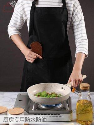 【蘑菇小隊】日式廚房圍裙防水防油成人家用背心式護衣做飯罩衣-MG37087