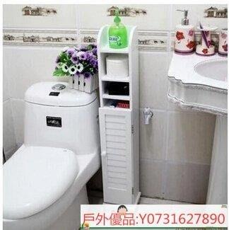 【現貨】歐式田園衛生間浴室收納櫃馬桶邊櫃衛生紙櫃間落地特價$$