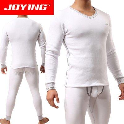 創意 舒適 JOYING 男士冬季透氣加絨加厚秋衣秋褲套裝