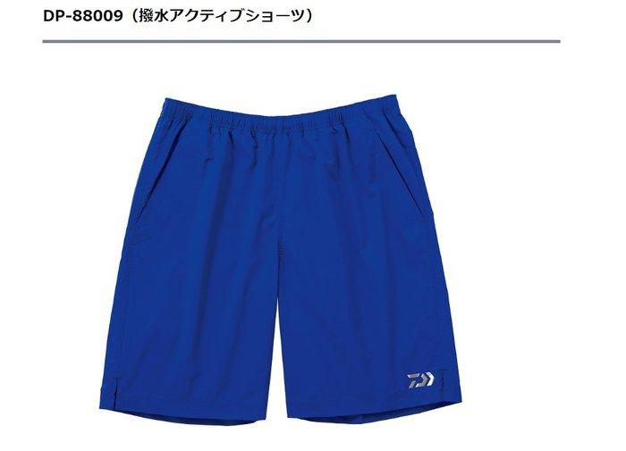 五豐釣具-DAIWA 適合炎熱夏天~潑水薄的.耐穿.輕量.清涼感的銀D短褲DP-88009特價900元