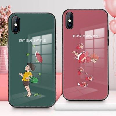 Muses 情侶手機殼定制任意機型蘋果11情侶款p40pro秀恩愛vivo一對iphone12不同型號x小米xr套OPPO華為nova7