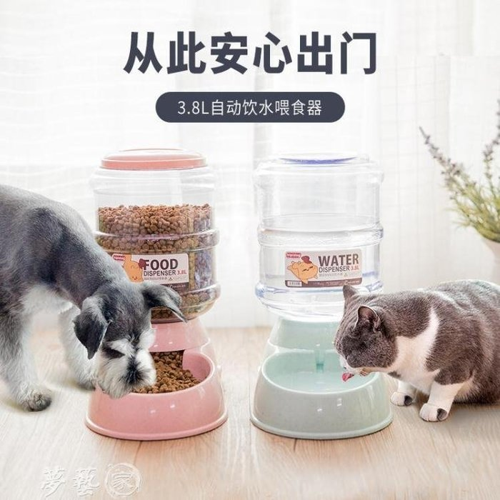 餵食器 寵物飲水器自動喂水喂食器貓咪飲水機喝水器泰迪狗碗食盆狗狗用品