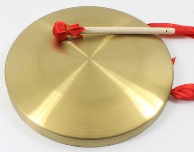 【老羊樂器店】銅鑼 小鑼 42cm 平鑼 軟槌 國樂器 打擊樂器