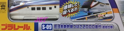 JCT 火車—S-09 E3系列新幹線 TSUBASA(連結仕樣) 619154
