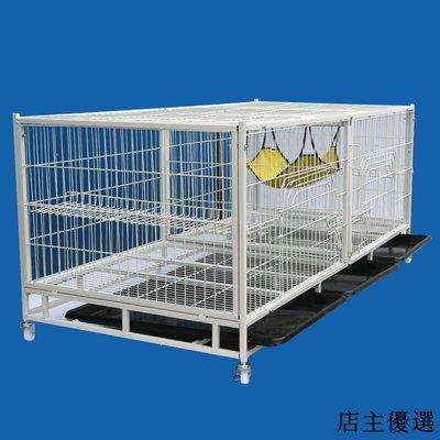 寵物籠狗籠子大號繁殖籠養殖專用貓籠白色三層雙層貓籠子泰迪狗籠