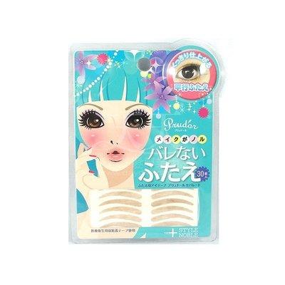 ◇天天美容美髮材料◇ Noble-04260亮眼類型雙眼貼 30回-膚 [27247]