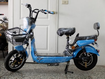 威勝-小小米 mini mi 電動自行車 可調式座椅 馬卡龍藍色  佳奇電動車