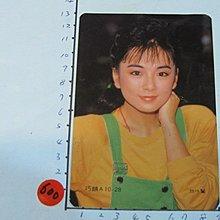 趙詠馨,老明星卡-10