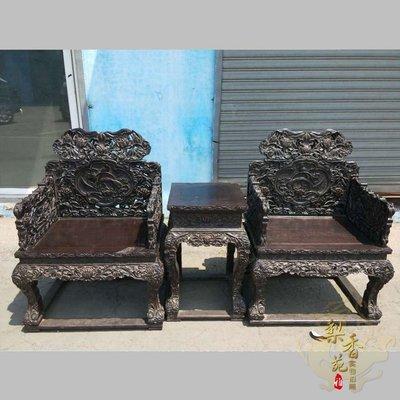 聚寶閣 明清古典收藏 印度小葉紫檀荷花蓮子太師椅靠背椅老物件古董傢俱 O3518