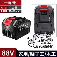 熱賣電鋸配件 充電電扳手鋰電池電動扳手電池鋰電池通用電動風炮鋰電池充電器 VK1735